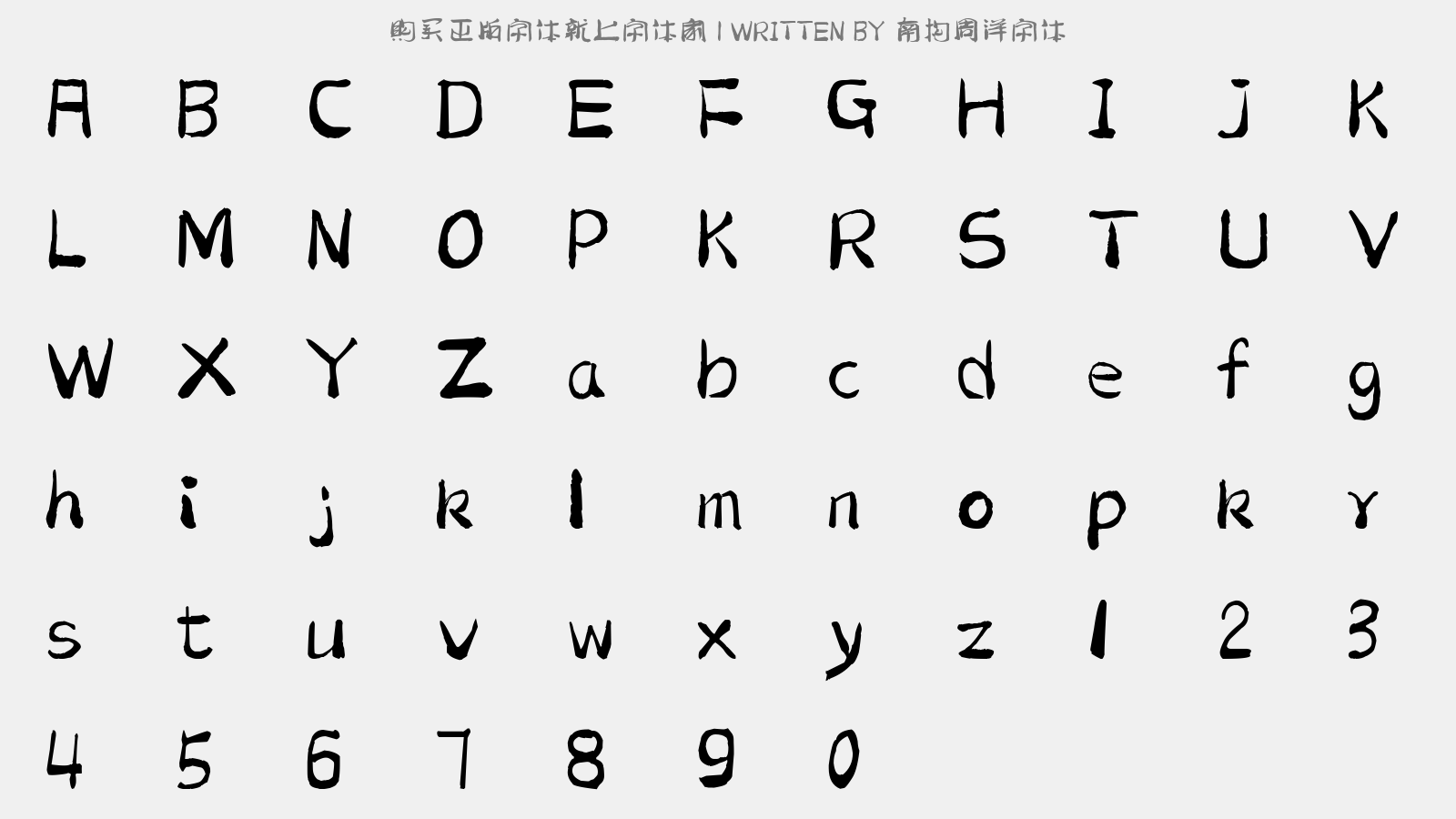 倉耳章魚小丸子體 - 大寫字母/小寫字母/數字