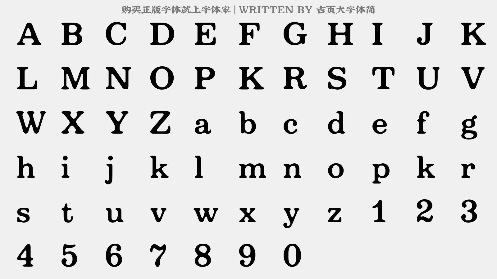 吉頁大字體簡 - 大寫字母/小寫字母/數字