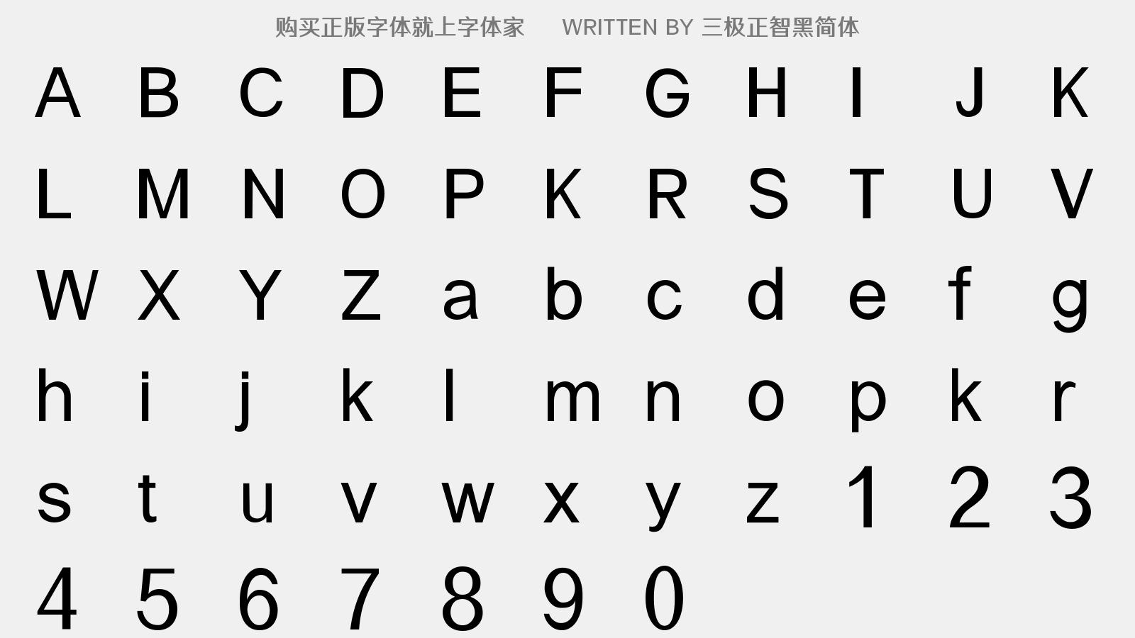 三極正智黑簡體 - 大寫字母/小寫字母/數字