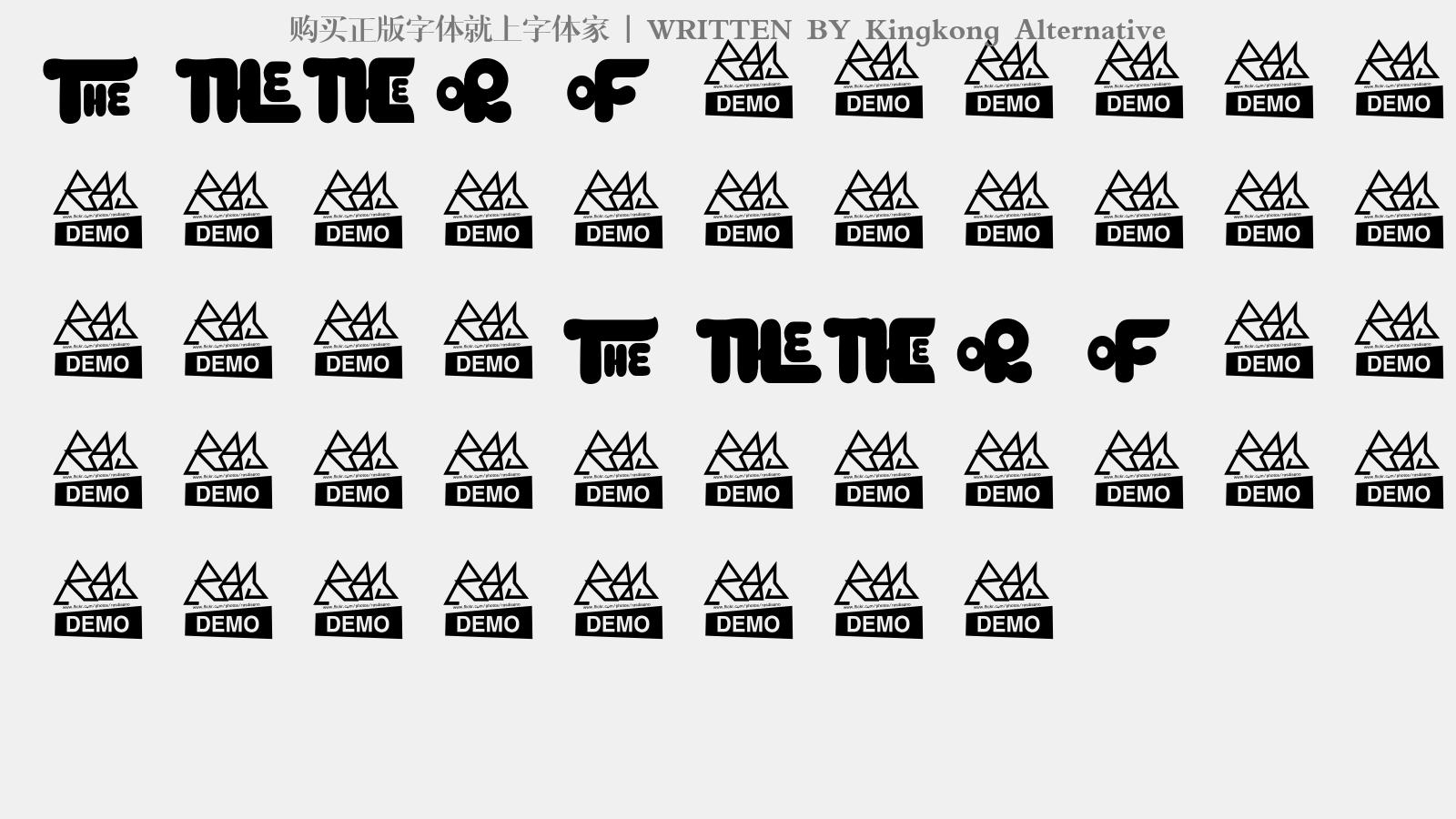 Kingkong Alternative - 大寫字母/小寫字母/數字