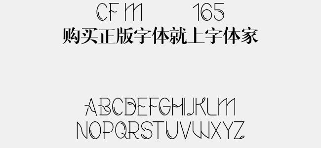 CF Modern 165