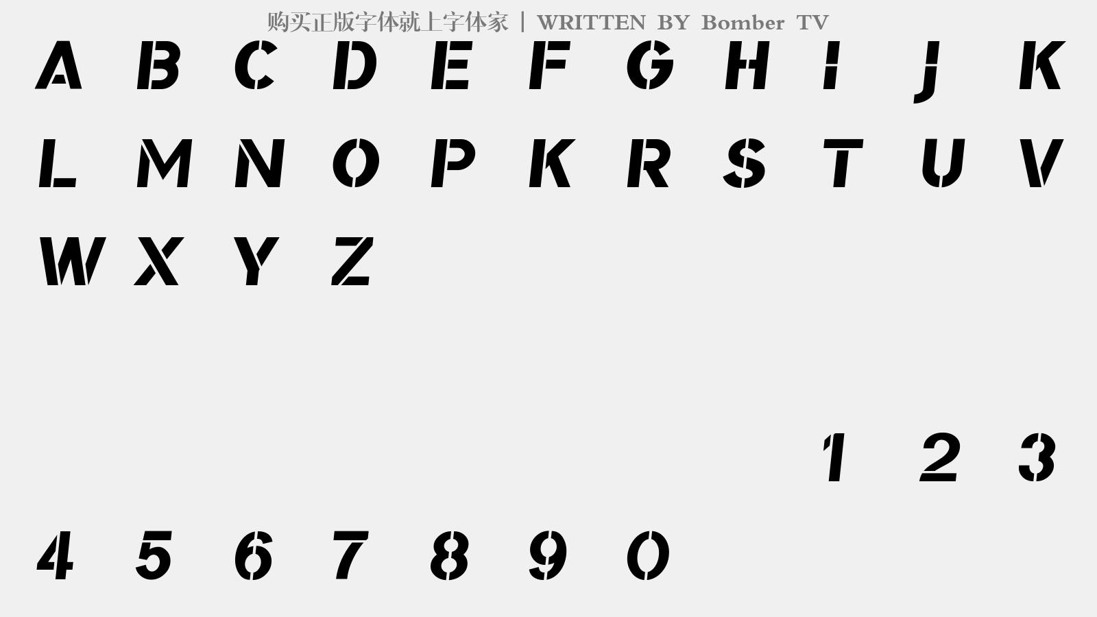 Bomber TV - 大寫字母/小寫字母/數字