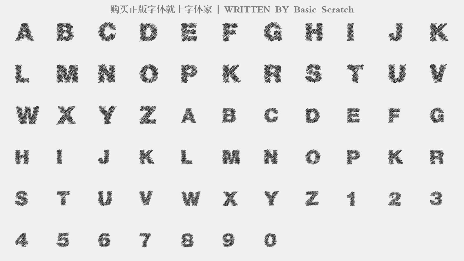 Basic Scratch - 大寫字母/小寫字母/數字