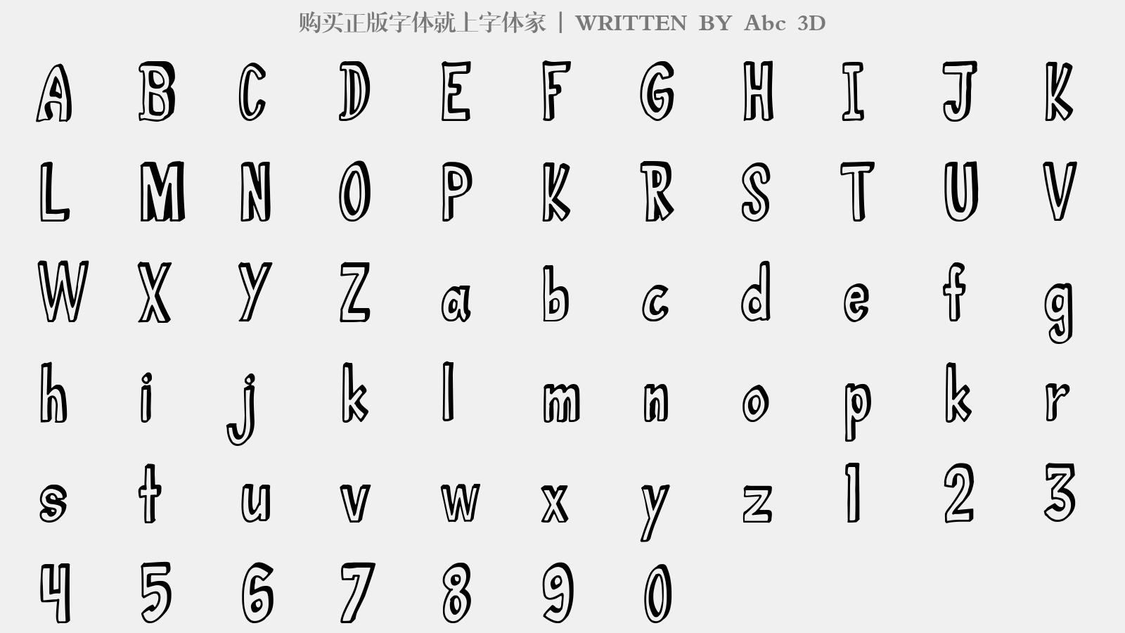 Abc 3D - 大寫字母/小寫字母/數字
