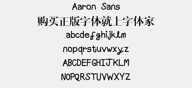 Aaron Sans