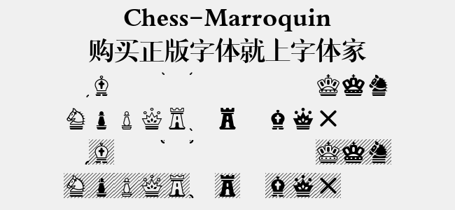 Chess-Marroquin