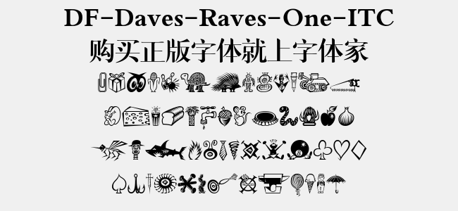 DF-Daves-Raves-One-ITC