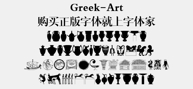 Greek-Art