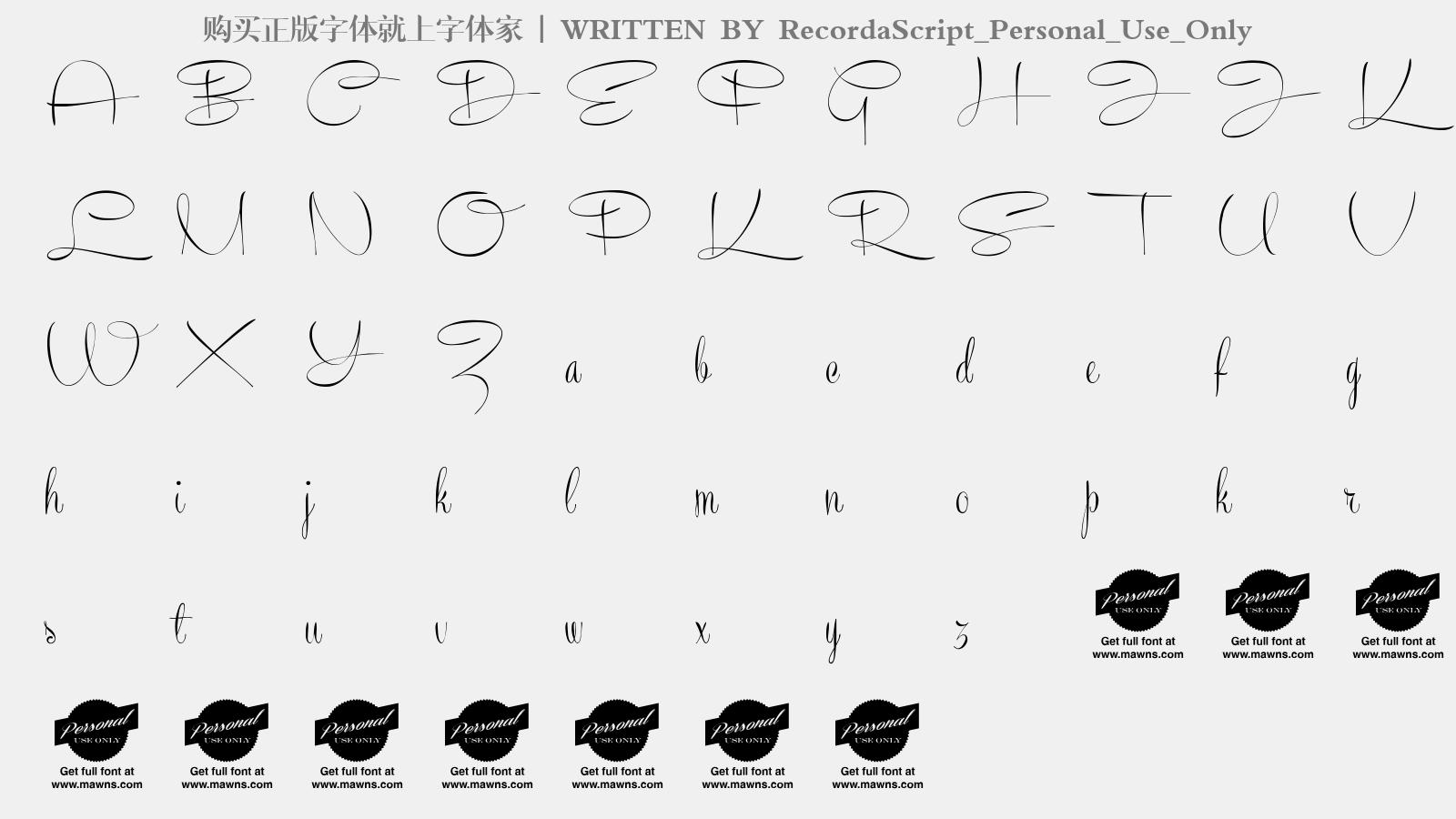 很想很想你txt下载_RecordaScript_Personal_Use_Only免费字体下载 - 英文字体免费下载尽在 ...