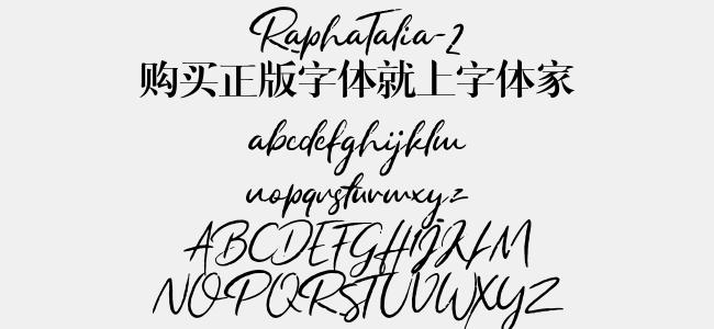 恶霸鲁尼地理课2_qq个性字体转换器_手机qq字体_qq调整字体_qq字体大小