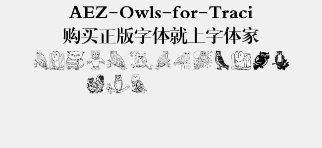 AEZ-Owls-for-Traci