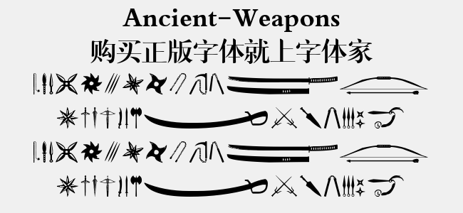 Ancient-Weapons