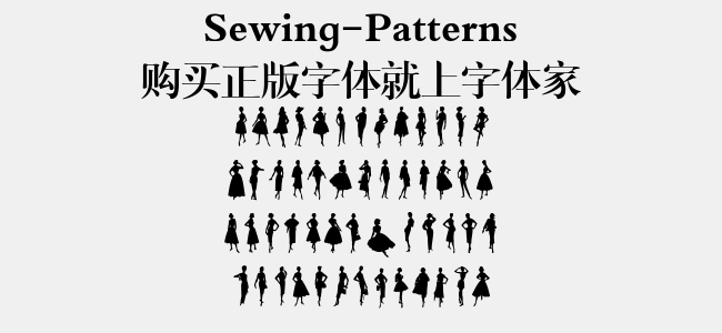 Sewing-Patterns