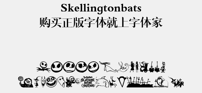 Skellingtonbats