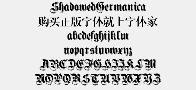 ShadowedGermanica