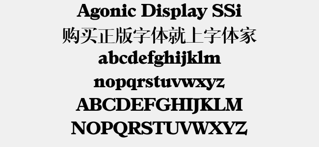 Agonic Display SSi