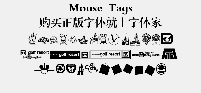 Mouse Tags