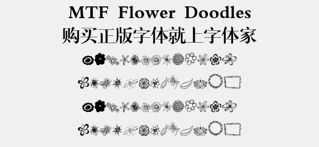 MTF Flower Doodles