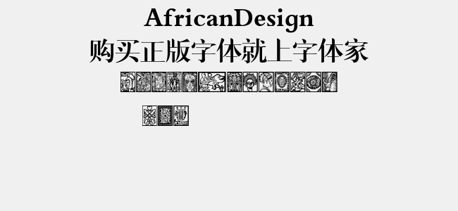AfricanDesign