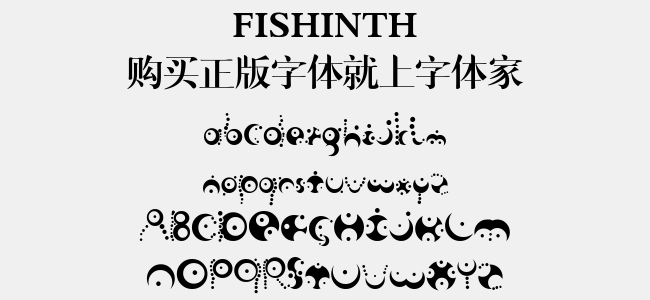 FISHINTH