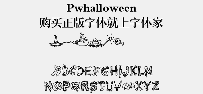 Pwhalloween