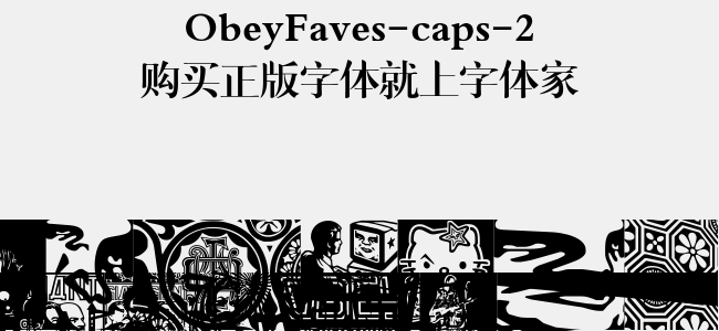 ObeyFaves-caps-2
