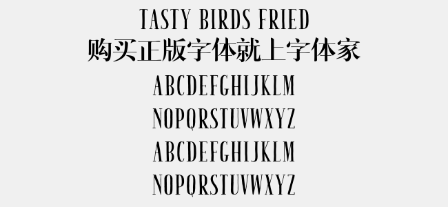 Tasty Birds Fried